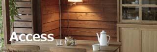 アクセス、地図、湘南平塚アルベリアールホームのリフォーム、リノベーション、マンションも戸建ても、トイレキッチンお風呂など